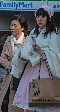 Japan two generations